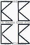 Bienále grafického designu Brno