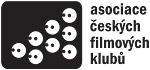 39. Letní filmová škola Uherské Hradiště