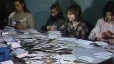 Přetížené pošty o Vánocích (1985)