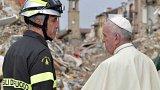 Papež František ve zničeném Amatrice