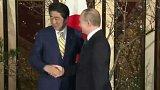 Rusko-japonské dohady o Kurilské ostrovy