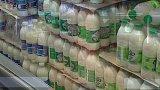 Zemědělci tratí na mléce