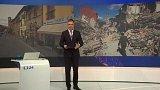 Zemětřesení v Itálii - úvod
