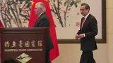Šéf americké diplomacie v Číně
