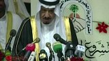 Revoluční změna v Saúdské Arábii