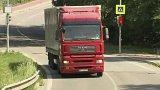 Zákaz vstupu kamionů