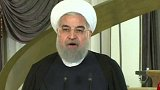 Budoucnost jaderné dohody s Íránem