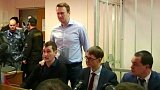 Odškodnění pro Navalného