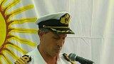Pátrání po ponorce San Juan