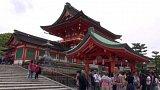 Japonsko: Kjóto