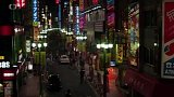 Japonsko: Tokio