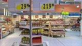 Boj za lepší kvalitu potravin - rozhovor