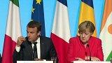 Paříž: jednání o migraci a bezpečnosti