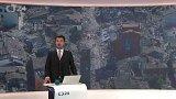 Finanční pomoc Itálii po zemětřesení