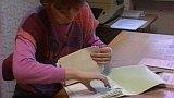 Vlastní tiskopisy táborského úřadu (1992)