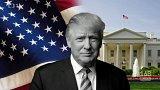 Trump & Trumps