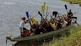 Festival dračích lodí na řece Bečvě