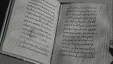 Muzeum knihy v klášteře Teplá
