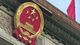 Rozpočet na vnitřní bezpečnost v Číně