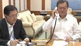 Jednání i spory s KLDR + rozhovor s J. Chamrovou
