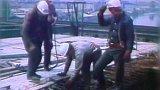 Most Barikádníků (1980)
