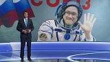 Růst astronautů ve vesmíru
