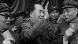 Čína Mao
