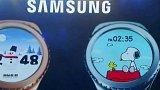 Veletrh spotřební elektroniky a technologií – CES 2016