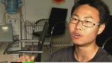 Čína: radioamatéři