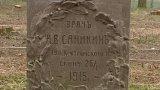 Spor o rekonstrukci vojenského hřbitova v Jaroměři-Josefově