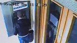 Bankomat v Českých Budějovicích měl posloužit podvodníkům k získání údajů z platebních karet