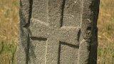 Smírčí kameny jako pozůstatek středověkého práva