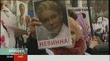 Hladovějící Tymošenková
