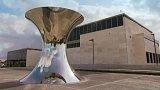 Instalace Turning the World Upside Down, Jeruzalém