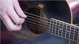 Výrobce kytar