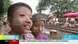 Barma se otevírá světu