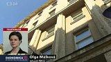 NKÚ: v účtech MPSV nesrovnalosti za 11 miliard