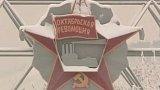 Rusko čeká amnestie a milosti