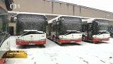 Nové midibusy v MHD