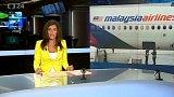 Malajsijské aerolinie jsou ztrátové
