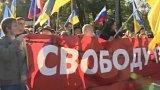 Ruská opozice podporuje Ukrajinu