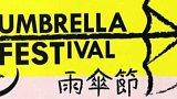 Art Festival věnovaný Deštníkové revoluci