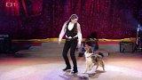 Vanda Gregorová a její tančící psi