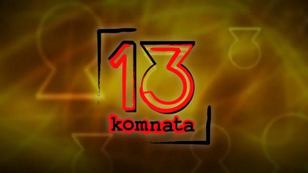 Desetlet 13.komnaty