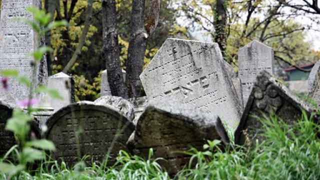 Mikulovská brána do židovské duše <small>(I. řada)</small>