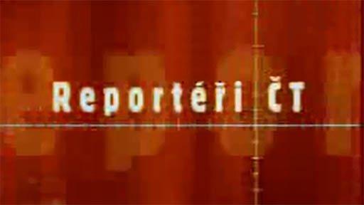 Znělka pořadu (2004–2007)