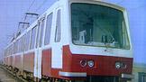 Za�lapan� projekty Pra�sk� metro