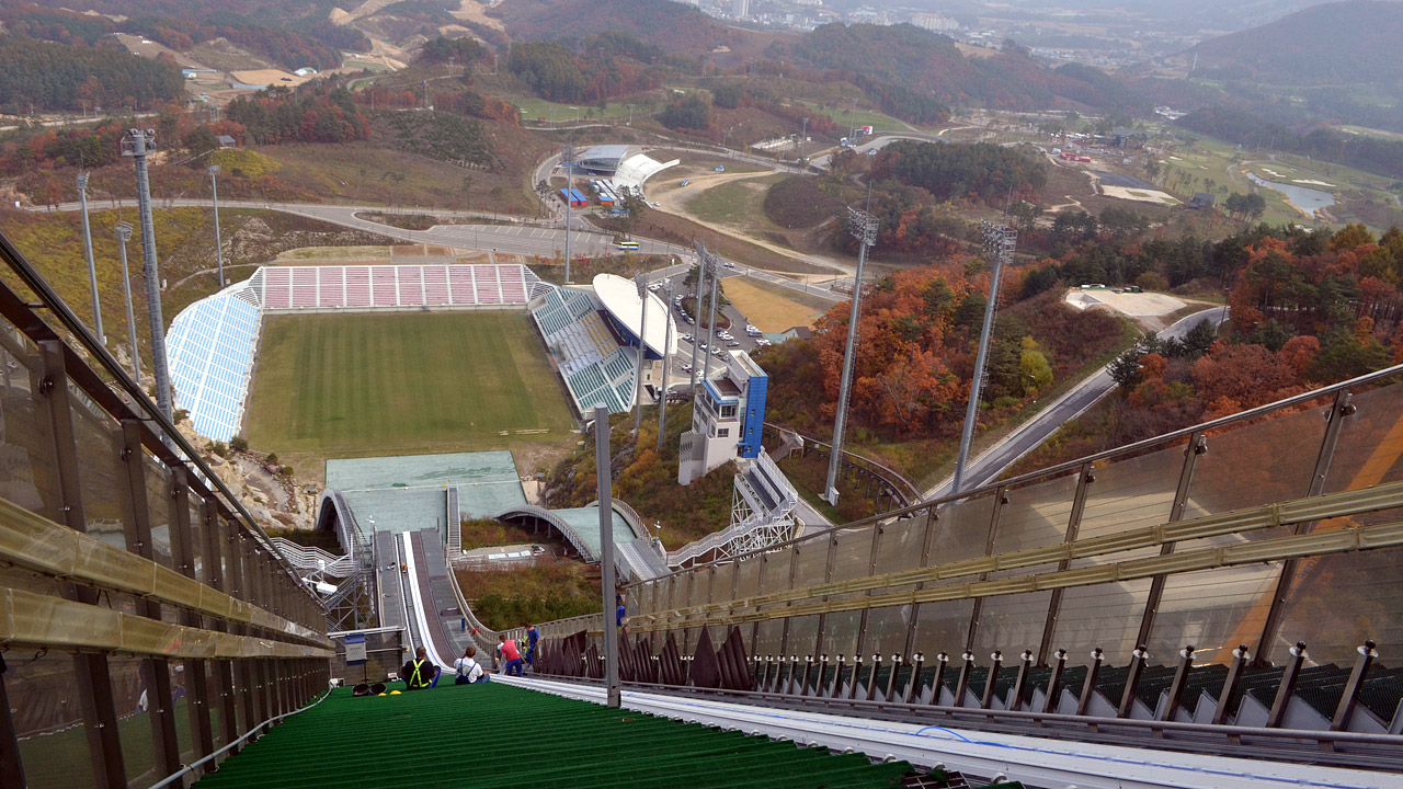 Postřehy odjinud: Korea očima Petra Voldána