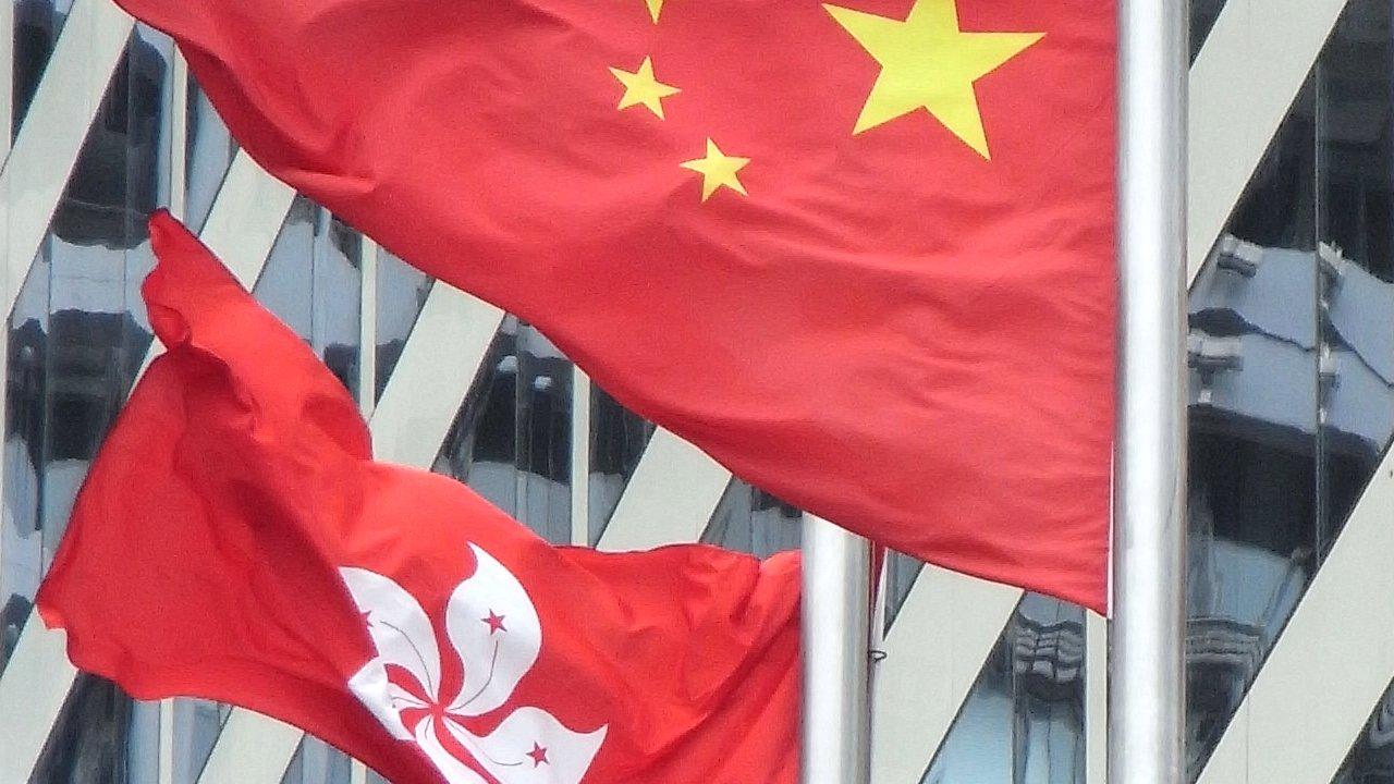 Mimořádné pořady ČT24: Hongkong: 20 let poté