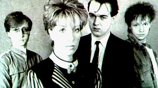 OK Band (1985)